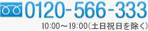 SEO Assist 10:00~19:00(土日祝日除く)